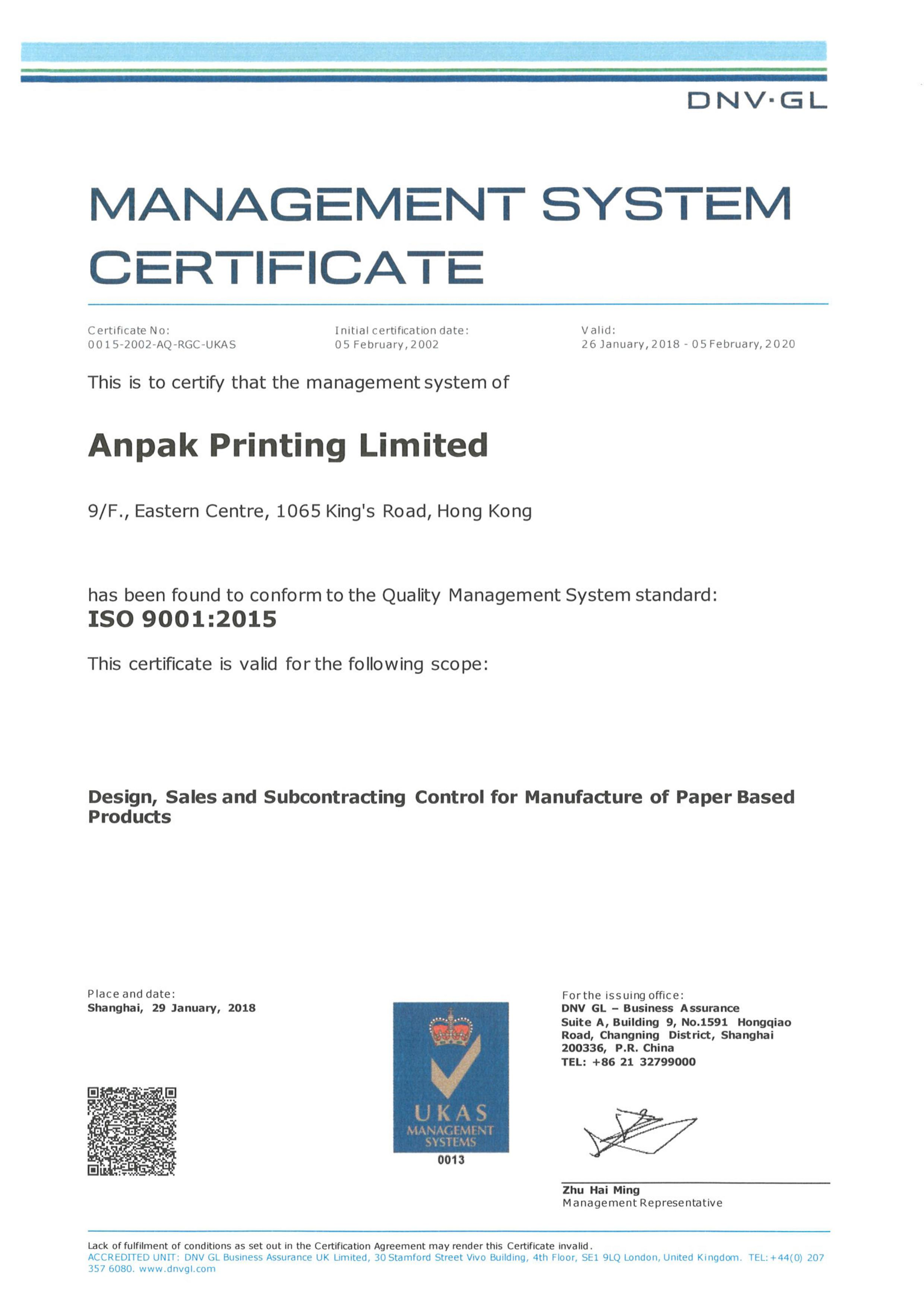 Anpak printing ltd being involved in food packaging our food packaging floor is accredited by brciop and aib international xflitez Choice Image